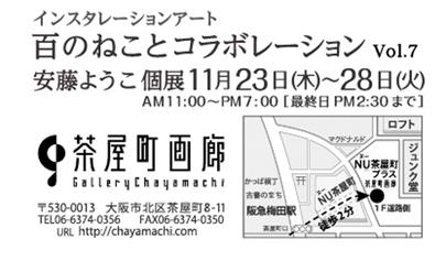 DM-4w+map(B)