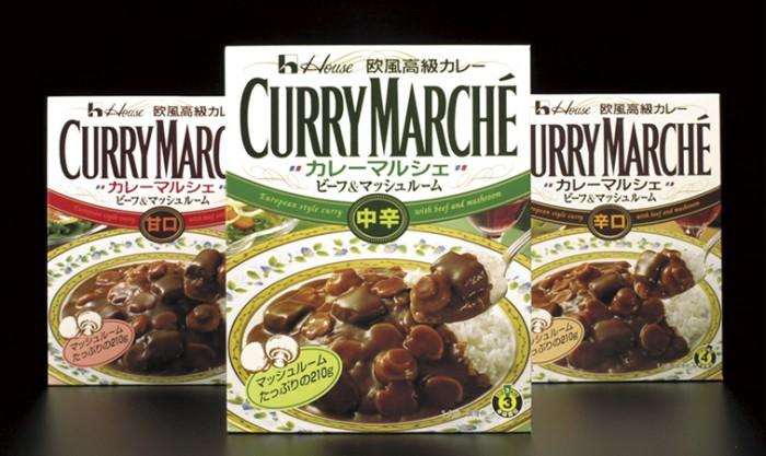 2currymarche